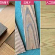防腐木的制作程序图片