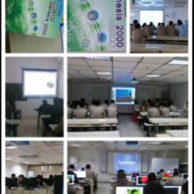 供应深圳PCB设计培训班PCB设计线路板培训