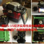 韩国一诺IFS-15多功能光纤熔接机图片