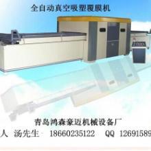 供應用于板材表面貼膜的免漆門覆膜機多工能真空覆膜機圖片