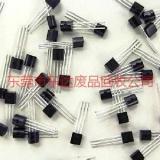 回收工厂积压电子材料/工厂积压电子材料回收价格
