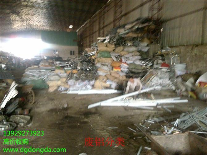 东莞专业回收锌合金公司/高价回收锌合金