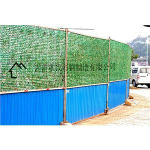 供应韶山市施工围挡价格、市政围挡、彩钢围挡