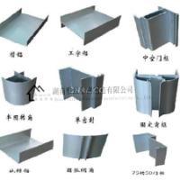 供应长沙市活动板房铝材、铝材品牌、铝材价格、铝材销售、铝材供应