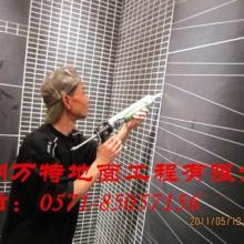 供应杭州玻化砖美缝