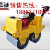 供应手扶式双轮压路机小型压路机厂家