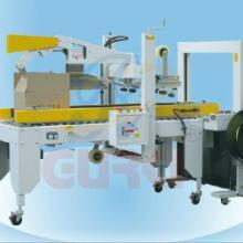 供应定型水自动打包机 固尔琦打包机领先于包装行业图片