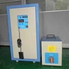 供应高频焊机、高频焊机厂家、高频焊机价格