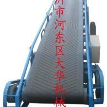 供应胶带输送机移动方便机身长短可调批发