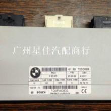供应宝马E70E71尾门升降电脑模块新款X5配件直营图片