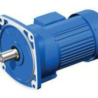 供应G系列封闭式齿轮减速电机