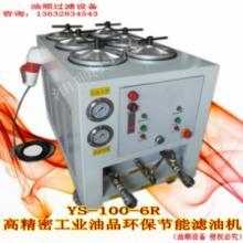 供应发那科塑胶机液压维修.液压器材整机供应.滤油机供应