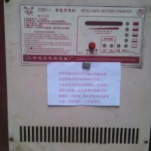 供应维修智能充电机,CZB1-1大型智能充电机维修