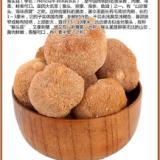 供应猴头菇商务礼品野生食用菌安徽特产礼品公司