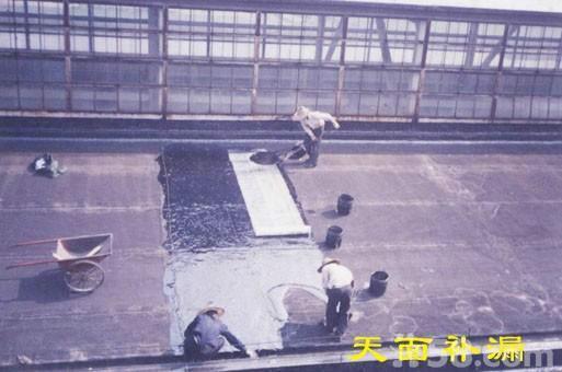 供应罗定防水堵漏材料价格 罗定防水涂料工程队电话 罗定防水堵漏