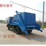 供应用于清理垃圾的CSC5128ZBSE摆臂式垃圾车供应价格 多种垃圾车供选电话13872883323