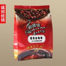 供应马来西亚进口三合一速溶白咖啡