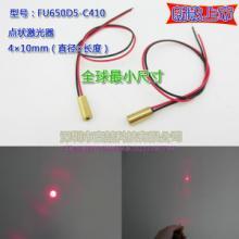 供应石材雕刻工具小尺寸镭射定位灯