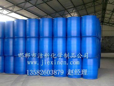 供应切削液非离子表面活性剂图片