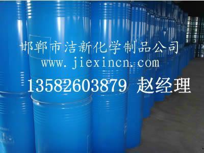 供应织物非离子表面活性剂图片