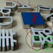 供应四川省成都市LED环氧树脂发光字
