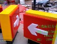 供应专业制作加油站进出口灯箱
