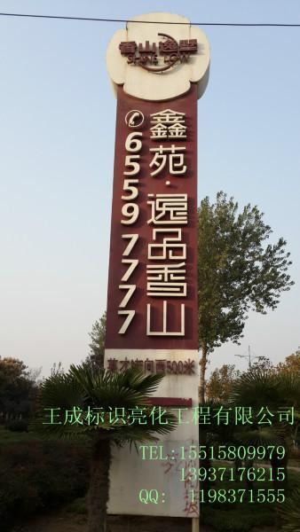 供应江西省鄱阳县道旗