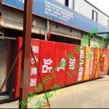供应2014吉林省长春市加油站立柱灯箱