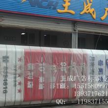 供应王成广告专业生产销售立柱灯箱批发