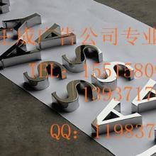 供应河南省许昌县不锈钢发光字图片