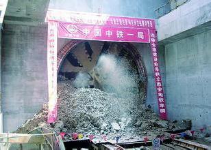许昌县非开挖工程图片