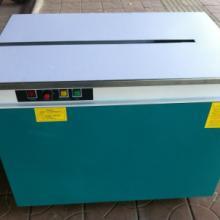 供应五金工具打包机,、纸箱打包机、纸张打包机