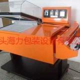 供应二合一热收缩包装机FW-5540