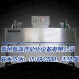 供应最好的烘干机生产制作公司青州鲁源