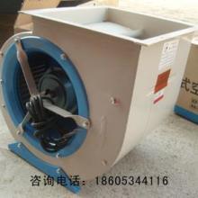 供应离心风机/玻璃钢离心风机/空调风机