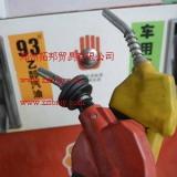 供应油气回收改造价格/油气回收改造拓邦