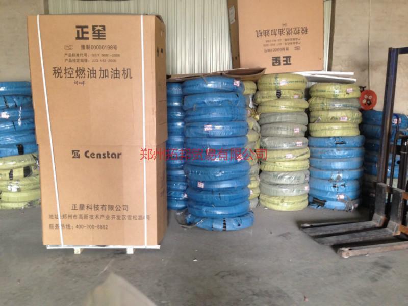 供应用于加油机胶管的加油机胶管的类型