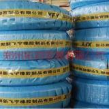 供应加油机胶管/加油机胶管供应商