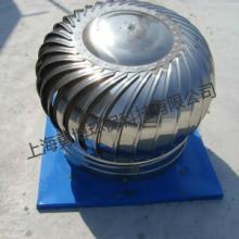 供应上海YB-500无动力自然通风机价格