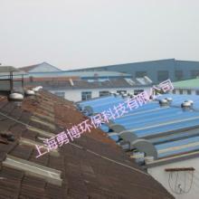 供应上海150型无动力风机价格,上海150型无动力风机规格