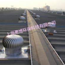 供应YB-700B不锈钢无动力风帽批发