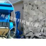 供应PC片材粉碎机  片材粉碎机价格  广东片材粉碎机厂家