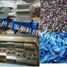 供应新塘橡胶粉碎机  橡胶粉碎机价格  新塘橡胶粉碎机厂家直销