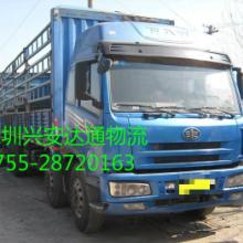 供应深圳到德阳物流公司、深圳到德阳货运包车价格、深圳到德阳最快的物流