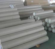 供应5米宽幅无拼接喷绘布;无拼接5米黑底刀刮布;宽幅5米喷绘布供应商