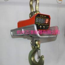 唐山3吨普通直视耐高温电子吊钩秤OCS-WK3H图片
