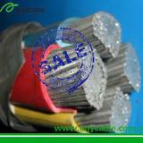 供应通用铝合金电缆
