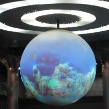 天地方圆供应多媒体数字星球(投影球之外投球)办公文教-文化办公设备批发
