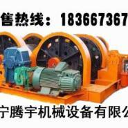 腾宇机械JZ-5/400凿井绞车出厂价图片