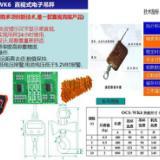 供应防撞电子吊钩秤-100吨吊秤